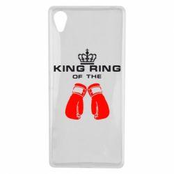 Чехол для Sony Xperia X King Ring - FatLine