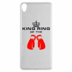 Чехол для Sony Xperia XA King Ring - FatLine