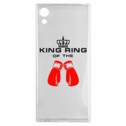 Чехол для Sony Xperia XA1 King Ring - FatLine
