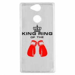 Чехол для Sony Xperia XA2 King Ring - FatLine