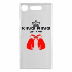 Чехол для Sony Xperia XZ1 King Ring - FatLine