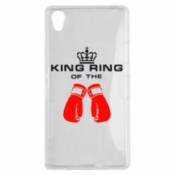 Чехол для Sony Xperia Z1 King Ring - FatLine