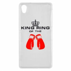 Чехол для Sony Xperia Z2 King Ring - FatLine