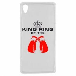 Чехол для Sony Xperia Z3 King Ring - FatLine