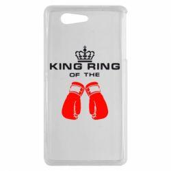 Чехол для Sony Xperia Z3 mini King Ring - FatLine