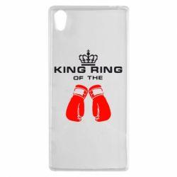 Чехол для Sony Xperia Z5 King Ring - FatLine