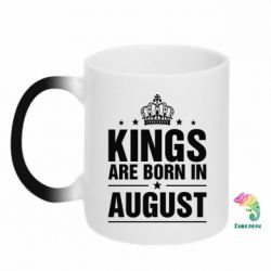 Кружка-хамелеон Kings are born in August - FatLine