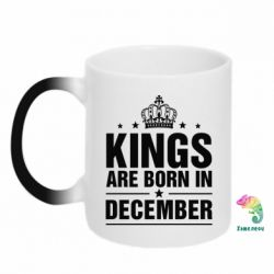 Кружка-хамелеон Kings are born in December - FatLine