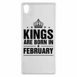 Чехол для Sony Xperia Z5 Kings are born in February - FatLine