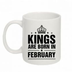 Кружка 320ml Kings are born in February - FatLine