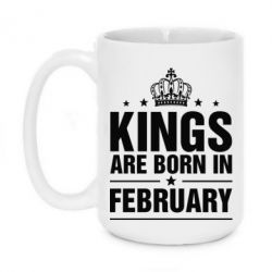 Кружка 420ml Kings are born in February - FatLine