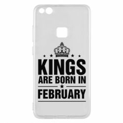 Чехол для Huawei P10 Lite Kings are born in February - FatLine