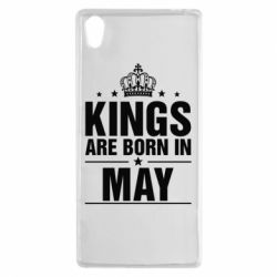 Чехол для Sony Xperia Z5 Kings are born in May - FatLine