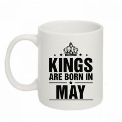 Кружка 320ml Kings are born in May - FatLine