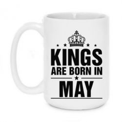 Кружка 420ml Kings are born in May - FatLine