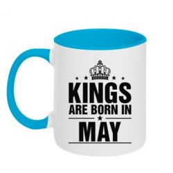 Кружка двухцветная Kings are born in May - FatLine
