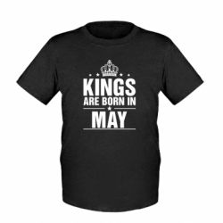 Детская футболка Kings are born in May - FatLine