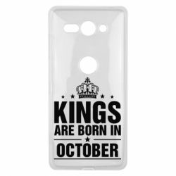 Чехол для Sony Xperia XZ2 Compact Kings are born in October - FatLine