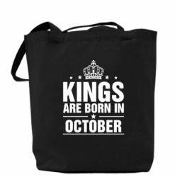 Сумка Kings are born in October - FatLine
