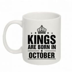 Кружка 320ml Kings are born in October - FatLine