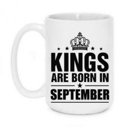 Купить Кружка 420ml Kings are born in September, FatLine