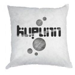 Подушка Кирилл