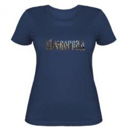 Женская футболка Кіровоград