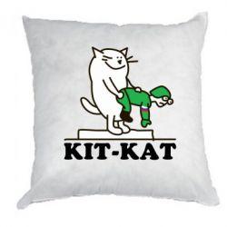 Подушка Kit-Kat - FatLine