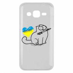Чехол для Samsung J2 2015 Кіт-патріот