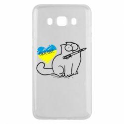 Чехол для Samsung J5 2016 Кіт-патріот