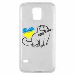 Чехол для Samsung S5 Кіт-патріот