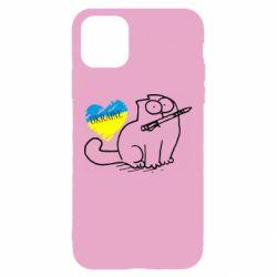 Чехол для iPhone 11 Кіт-патріот