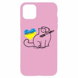 Чехол для iPhone 11 Pro Max Кіт-патріот