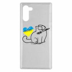 Чехол для Samsung Note 10 Кіт-патріот
