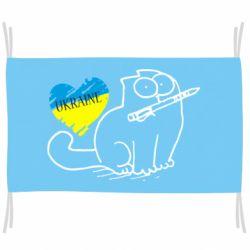 Флаг Кіт-патріот