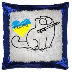 Подушка-хамелеон Кіт-патріот