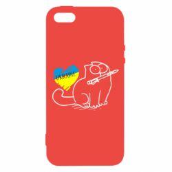 Чехол для iPhone5/5S/SE Кіт-патріот