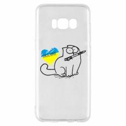 Чехол для Samsung S8 Кіт-патріот