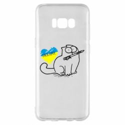 Чехол для Samsung S8+ Кіт-патріот