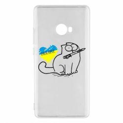 Чехол для Xiaomi Mi Note 2 Кіт-патріот