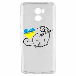 Чехол для Xiaomi Redmi 4 Кіт-патріот