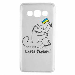 Чехол для Samsung A3 2015 Кіт Слава Україні!