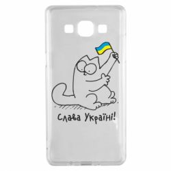 Чехол для Samsung A5 2015 Кіт Слава Україні!