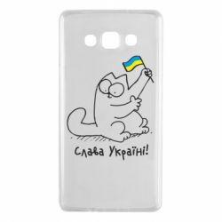 Чехол для Samsung A7 2015 Кіт Слава Україні!
