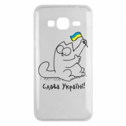Чехол для Samsung J3 2016 Кіт Слава Україні!