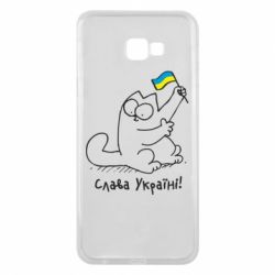 Чехол для Samsung J4 Plus 2018 Кіт Слава Україні!