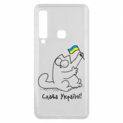 Чехол для Samsung A9 2018 Кіт Слава Україні!