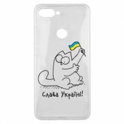 Чехол для Xiaomi Mi8 Lite Кіт Слава Україні!