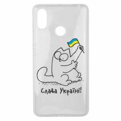 Чехол для Xiaomi Mi Max 3 Кіт Слава Україні!