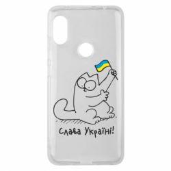 Чехол для Xiaomi Redmi Note 6 Pro Кіт Слава Україні!